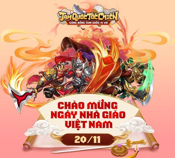 【HOT EVENT】 VÒNG XOAY KÍ ỨC 20/11 - 1