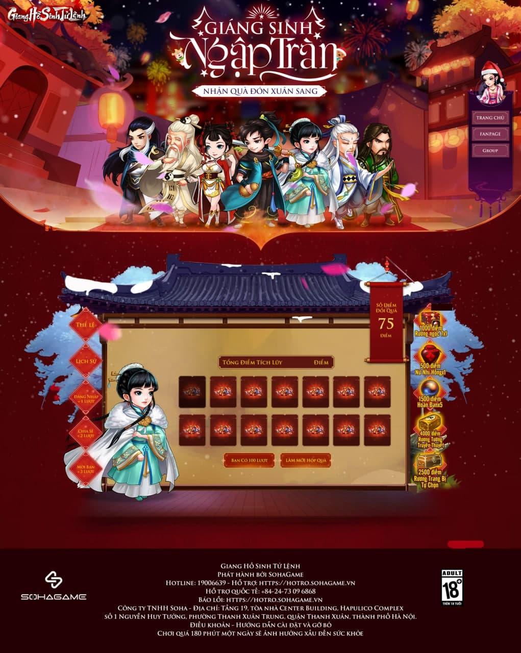 Thể Lệ Event Noel - 1